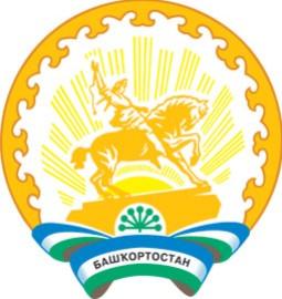 Символика республики башкортостан реферат 7425
